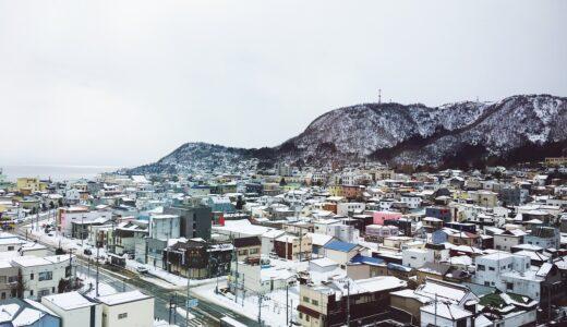 函館の絶景圧巻スポットを本気で紹介!カフェや温泉スポットもあえて【これで観光リサーチ完了!】